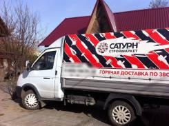 ГАЗ 3302. Продается отличная газелька, 2 400куб. см., 1 500кг.