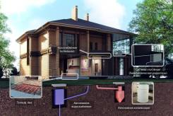 Отопление, вентиляция, водоснабжение в частном доме под ключ