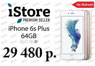 Apple iPhone 6s Plus. Новый, 64 Гб, 3G, 4G LTE
