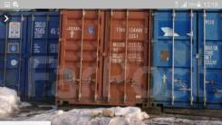 Аренда 20 фут. контейнеров. 14кв.м., улица Главная 53, р-н Спутник
