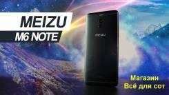 Meizu M6 Note. Новый, 64 Гб, 4G LTE, Dual-SIM