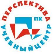 """Практический курс """"Делопроизводитель"""" с 9 декабря"""