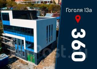 Новое торговое помещение — 180 и 360 метров — на Первой линии. 360кв.м., улица Гоголя 13а, р-н Центр