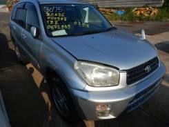 Toyota RAV4. ZCA26, 1ZZFE