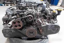 Двигатель EJ251 Субару Легаси 2.5 L
