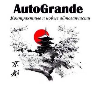 Новые запчасти на японские авто! Отправка в регионы!