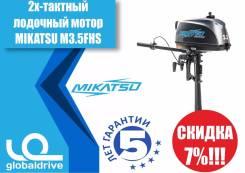 Mikatsu. 3,50л.с., 2-тактный, бензиновый, нога S (381 мм), 2018 год год