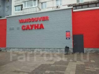 VIP сауна Vancouver(Ванкувер)