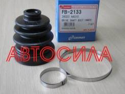 Пыльник привода OHNO FB2133 (21384)