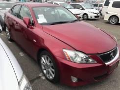 Lexus IS250. GSE202063341, 4GRFSE