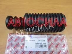 Пыльник амортизатора CS22003 JIKIU (75600)