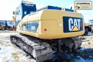 Caterpillar 325D L. Экскаватор , 1,70куб. м.