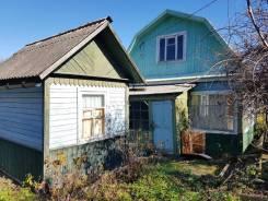 Продам Срочно! Дачный дом с земельным участком. От агентства недвижимости (посредник)