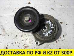 Натяжитель ремня. Honda Accord, CU2 Honda Odyssey, RB3, RB4 Honda Accord Tourer, CW2 Двигатели: K24Z2, K24Z3, K24A