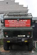"""ГАЗ 66. дизель -""""Шатун"""", 4 500куб. см., 5 000кг., 4x4"""