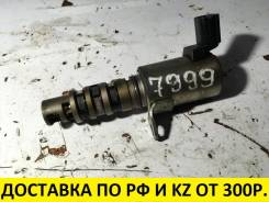 Клапан vtec. Honda: Elysion, Accord, Odyssey, CR-V, FR-V, Accord Tourer, Edix, Stream, Civic, Stepwgn Двигатели: K24A, J30A4, J35Z2, K20A6, K20A7, K20...