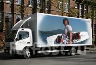 Квартирные офисные переезды , обьем фургона 22куб, без посредников.