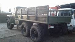 Урал 4320. Продам , 2 500куб. см., 5 000кг., 6x6