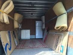 Грузоперевозки Квартирный переезд. Опытные Грузчики. Сборка мебели.