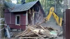 Демонтаж, снос строений (частичный, полный)