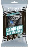 Салфетки Для Пластика 20 Шт Hi-Gear арт. HG5602N Hi Gear Plastic Cleaning Wipes