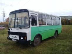 ПАЗ 3205. Автобус паз-32050