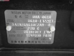Усилитель бампера Nissan Bluebird Sylphy, передний