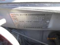 Вакуумный усилитель торм Toyota Celica