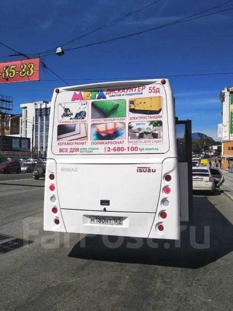Реклама на задних стеклах и бортах автобуса. Вас увидят!