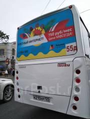 Реклама на задних стеклах автобусов. Акция!
