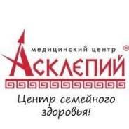 "Координатор. ООО ""Асклепий"". Улица Гамарника 3б"