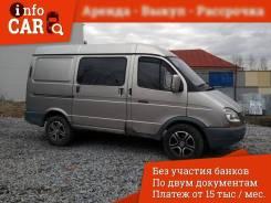 ГАЗ 2752. Продам , 7 мест, В кредит, лизинг
