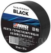 Лента герметизирующая хозяйственная черная (50мм х 50м) ABRO во Владивостоке