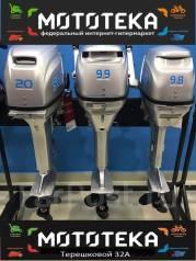Seanovo. 2-тактный, бензиновый, нога S (381 мм), 2019 год год
