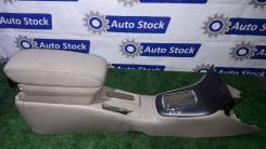 Подлокотник. Toyota Avensis, AZT250, AZT250L, AZT250W, AZT251, AZT251L