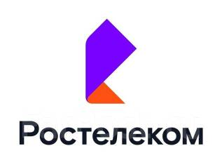 """Аналитик. ПАО """"Ростелеком"""". Улица Пушкинская 53"""