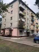 1-комнатная, улица Плеханова 64. ЦЕНТР, агентство, 31кв.м. Дом снаружи