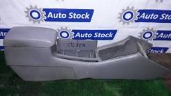 Подлокотник. Toyota Corolla, NZE121, NZE124, ZZE122