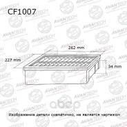 Фильтр Салонный Avantech Avantech арт. CF1007