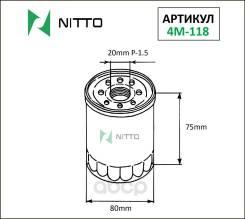 Фильтр Масляный Nitto NITTO арт. 4M118