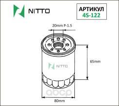 Фильтр Масляный Nitto NITTO арт. 4S122