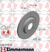 Диск тормозной pgt 407/607 1.8-3.0/1.6-2.7hdi 00- зад не вент 290x12 Zimmermann арт. 440311220