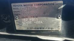Toyota Carina. Комплект документов тойота карина 93г.