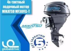 Mikatsu. 30,00л.с., 4-тактный, бензиновый, нога L (508 мм), 2017 год год