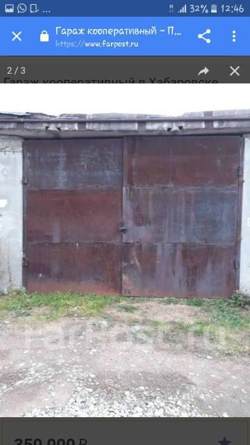 Березовка купить гараж в купить гараж в гск в колпино