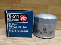 Фильтр топливный FC-511 VIC Japan. В наличии ! ул Хабаровская 15В