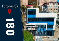 Отдельный офис на Гоголя с собственной парковкой — 180 кв. м. 180кв.м., улица Гоголя 13а, р-н Центр