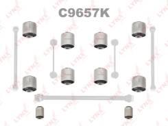 Комплект сайлентблоков / Тяг / Зад. подв. подходит для TOYOTA Land Cruiser(100) 4.2D-4.7 98, LEXUS LX470 98 C9657K