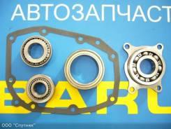 Комплект замены подшипников редуктора(хвостовика) 5МКПП SUBARU 806322080-A, 806230170-A, 806255010-A, 806330120-A, 32145AA030-A, 32145AA020-A