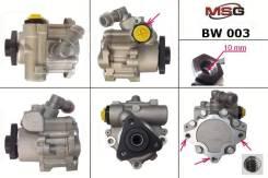 Гидроусилитель руля. BMW: Z3, 1-Series, 6-Series, 5-Series, 7-Series, 3-Series, 3-Series Gran Turismo, X3, X5 Двигатели: M51D25, M51D25TU, M52B20, M52...